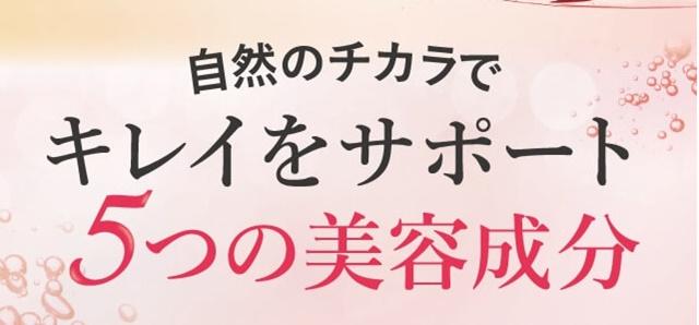 ミーモ(meemo)は販売店や実店舗で市販してる?最安値の取扱店はどこ?